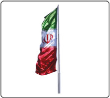 قیمت پایه پرچم